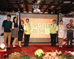 市长涂醒哲贤伉俪(左3及4)与演员们合照。(嘉义市政府提供)