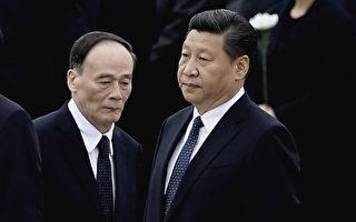 习近平强势推司法改革 政法官场出现变动