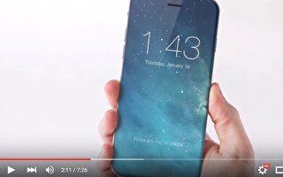 关于苹果新手机iPhone 7的猜测