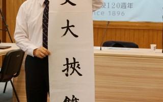 交大徵選120週年校慶Logo凝聚向心力