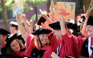 川普學貸計劃若實現 數百萬大學生將受惠