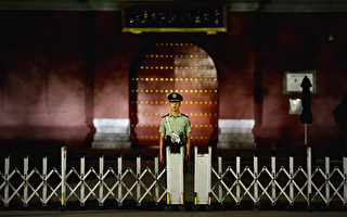 深化「反腐敗鬥爭」的一場「輿論戰」也將隨之到來,或者已經開始。(Feng Li/Getty Images)