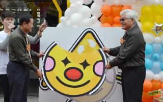 云林募集二手玩具 呼吁全国民众踊跃捐赠