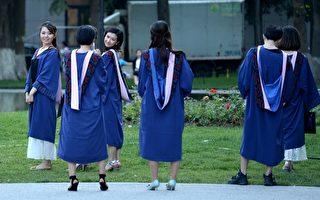 中国学生缺批判性思维 中共洗脑教育是祸根
