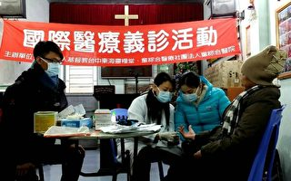 送爱到越南 童医院远播台湾人爱心