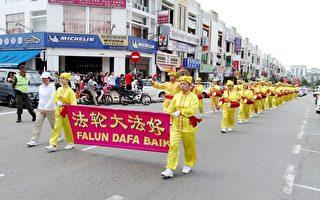 马来西亚法轮功团体 新年文化游行获好评