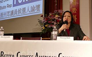 华埠更好团结联盟举办候选人论坛