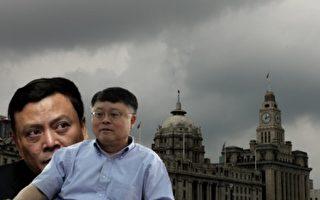 丁律開:習近平要對江澤民家族動手了