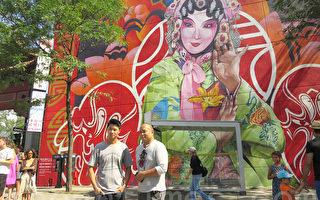 位于蒙特利尔唐人街的大型中国风壁画,具有十足中华韵味。该壁画于2015年8月完成,照片中2人是壁画作者亚裔艺术家金‧潘顿(右)和布莱恩‧毕勇(左)。(蒋真/大纪元)