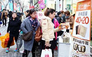 中国加强进口化妆品监管 韩化妆品受冲击