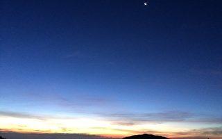 太平山推  夜空观星及夜观猫头鹰
