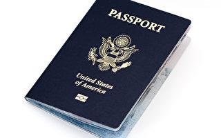 法官判決:在美出生的ISIS新娘非美國公民