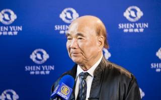 梅岭美术文教基金会董事长黄银汉。(陈霆/大纪元)