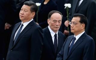 """李克强日前召开""""廉政""""大会,再次邀请王岐山助阵。( Feng Li/Getty Images)"""