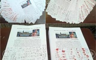 福建省寧德市民眾簽名舉報江澤民。(明慧網)