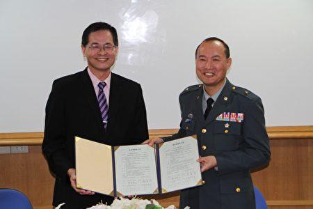 育达科大与陆军第十军团签订策略联盟。(育达科大/提供)