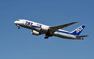 2萬呎高空引擎故障 FAA令787客機緊急維修