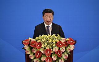 中共主席習近平4月28日在出席亞洲相互協作與信任措施會議第五次外長會議時稱,中共絕不允許朝鮮半島發生戰爭或混亂,這對任何人都沒有好處。 (Iori Sagisawa-Pool/Getty Images)