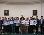 5月26日,美國國會眾議院雷本(Rayburn)大樓舉行「中國人權災難及迫害者承擔罪責」為主題的研討會。曾在中國大陸遭受迫害的10名法輪功學員現場講述自己的親身遭受的酷刑、精神迫害經歷。(林帆/大紀元)