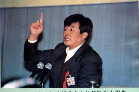 1993年,李洪志先生在北京93年东方健康博览会作气功学术报告。(明慧网)