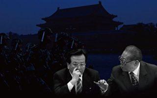 中紀委監察部網站曾發文批清朝慶親王,媒體猜測暗指前中共副主席曾慶紅或江澤民。(大紀元合成圖)