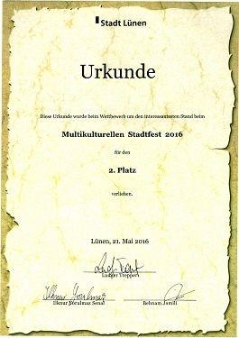 德国吕嫩市文化节 法轮功团体获奖