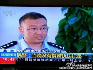 5月11日,北京市昌平警方在接受官方媒體採訪時曾聲稱,在雷洋猝死案中警察沒有佩戴執法記錄儀。(網絡圖片)