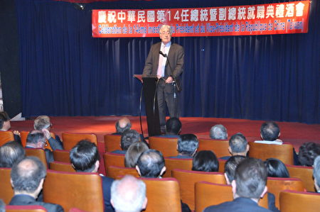 法国国民议会友台小组主席Christian Bataille致词祝贺蔡总统就职。(台湾代表处提供)