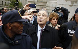 蕭華將被關在紐約上州 與騙子為伍