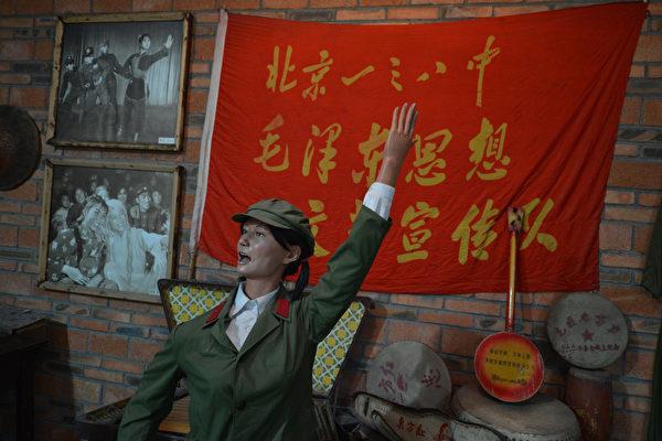 外媒:文革50周年 反人類運動何時受清算?
