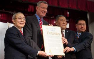 專訪紐約市長:系列政策惠及紐約市移民