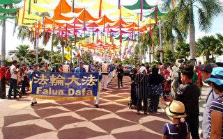 马来西亚花卉节 法轮功天国乐团受欢迎