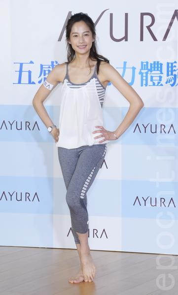 簡嫚書擔任AYURA品牌香氛療癒大使