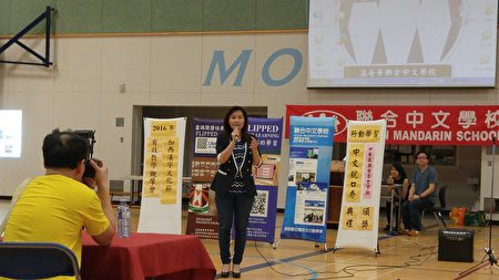 圖:大溫漢字文化節脫口秀競賽與漢字教學觀摩會上,本拿比市議員康安禮到場發言支持。(邱晨/大紀元)