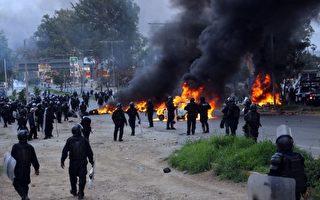 墨西哥教师示威引发警民冲突 导致6死53伤