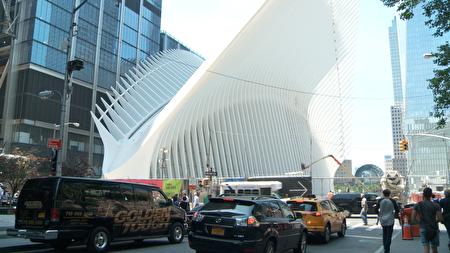 位于世贸中心的Oculus有了新出口。 (李凯文/大纪元)