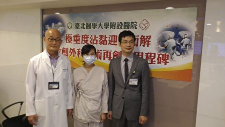 北醫附醫婦產部主任劉偉民(左)與團隊透過達文西手術,成功幫助患者(中)解決棘手問題。(簡源良/大紀元)