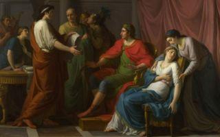 1787年由藝術家繪製的《維吉爾對奧古斯都和屋大薇朗誦埃涅阿斯紀》,現藏倫敦國家美術館。描繪詩人維吉爾親自向皇帝奧古斯都朗誦詩作,皇帝的妹妹小屋大薇被詩歌的內容感動,抑制不住情感而昏倒。(公有領域)