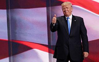 【直播】共和党全代会第2晚 川普获提名