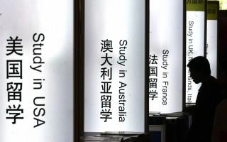 中国兴起ACT作弊新法 震惊美国大学