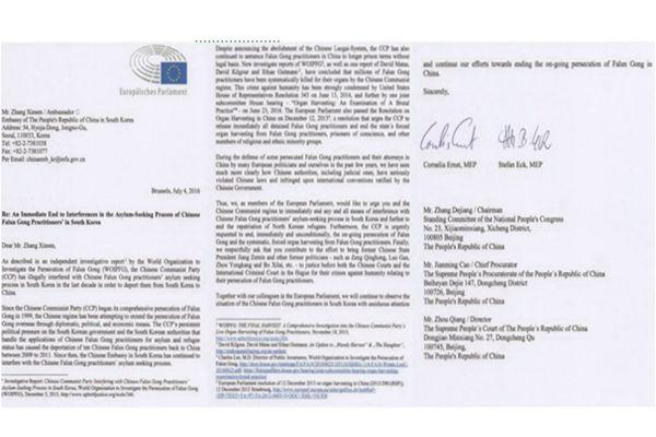 欧议员吁中共停止干扰法轮功学员在韩寻庇护