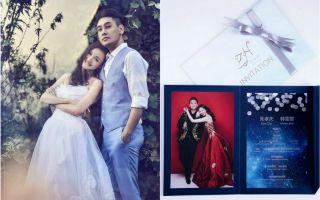朱孝天於9月3日將會在印尼峇里舉行海島婚禮,喜帖今(17)日曝光。(朱孝天官博,愛奇藝微博/大紀元合成)