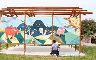 北港车头艺术换季,梦想拼图壁画行动。(李撷璎/大纪元)