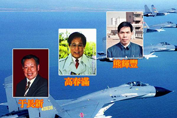 在中国国家级功臣身上发生的悲剧