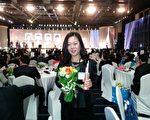来自中国的三星火灾保险设计师赵瑜娜女士,去年荣获三星火灾2015年度顾客满意大奖,图为获奖现场。(图片由赵瑜娜提供)