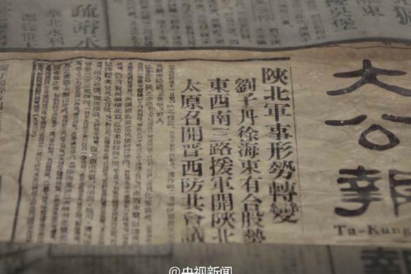 """央视泄密:中共红军北上""""抗日""""实为溃逃"""