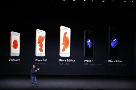 新版iPhone拥有双镜头、防水、立体声扬声器、更长的电池寿命等功能。(Stephen Lam/Getty Images)