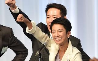 台裔女議員蓮舫當選日本最大在野黨黨首