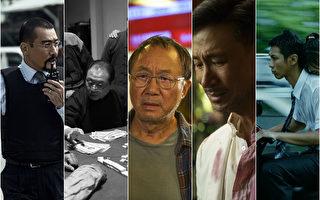 最佳男主角入围者,左起:梁家辉、范伟、许冠文、张学友、柯震东。(金马奖执委会/大纪元合成)