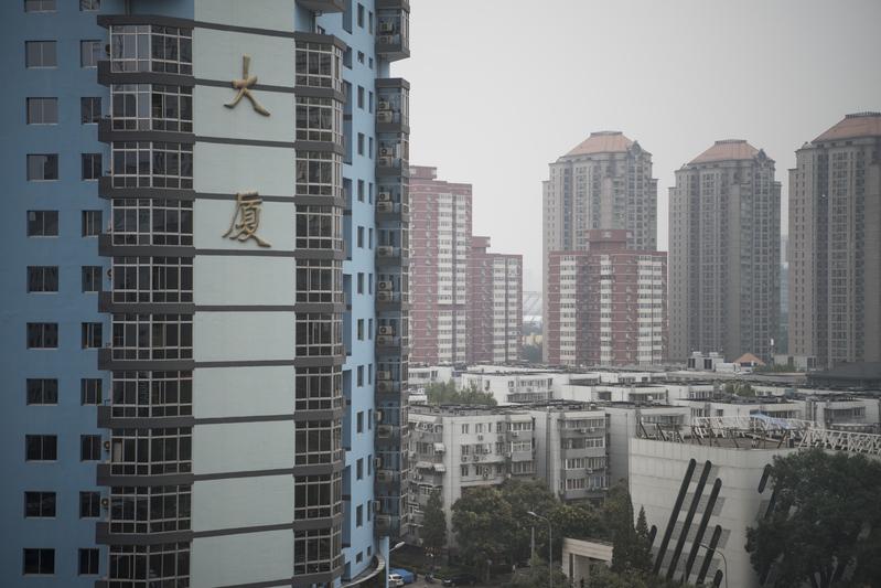 從房住不炒到房住不跌 中國房市轉向?